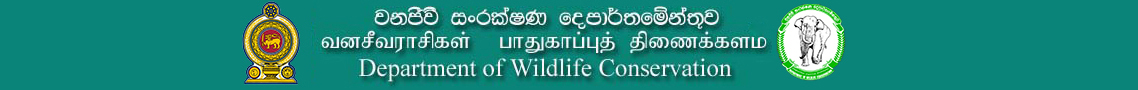 Department of Wild Life Conservation